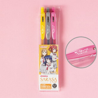 """Love Live! Sunshine!!"" Sarasa Clip 0.5 Color Ballpoint Pen: Ver.1st Years(Back-order)(『ラブライブ!サンシャイン!!』サラサクリップ0.5 カラーボールペン Ver.1年生)"