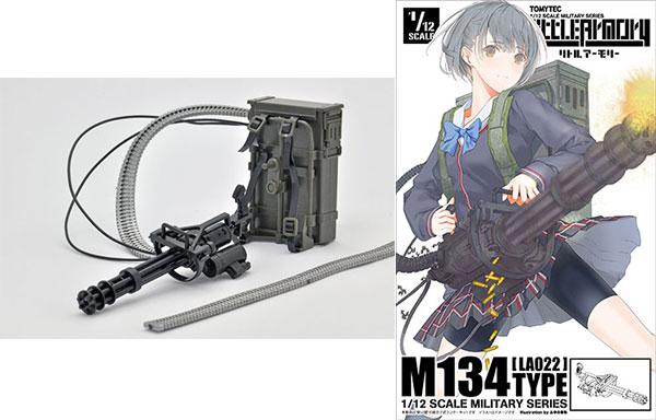 リトルアーモリー LA022 1/12 M134ミニガンタイプ プラモデル(再販)[トミーテック]《発売済・在庫品》