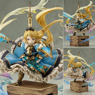 GRANBLUE FANTASY - [Small Holy Knight] Charlotta 1/8 Complete Figure(Released)(グランブルーファンタジー [小さな聖騎士]シャルロッテ 1/8 完成品フィギュア)