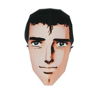 PEPATAMAシリーズ ペーパークラフトマスク ウホッ、3D阿部さんなりきりマスク(PEPATAMA Series - Paper Craft Mask: Uho' 3D Abe-san Narikiri Mask(Back-order))
