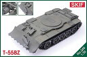 Toy scl2 62035