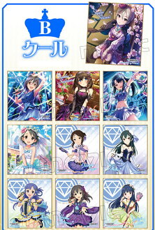 THE IDOLM@STER Cinderella Girls - Mini Shikishi Collection (B) Cool 10Pack BOX(Released)(アイドルマスターシンデレラガールズ ミニ色紙コレクション (B)クール 10個入りBOX)