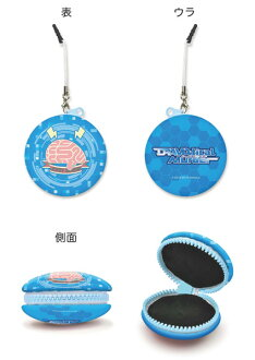 DRAMAtical Murder - Macaron Pouch(Released)(DRAMAtical Murder マカロンポーチ)