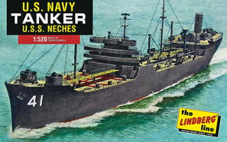 1/520 WW.II アメリカ海軍給油艦 U.S.S.ナチェス プラモデル(1/520 WW.II US Navy Tanker USS Neches Plastic Model(Back-order))