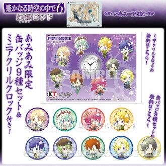 [AmiAmi Exclusive Bonus][Bonus] PS Vita Harukanaru Toki no Naka de 6 Gentou Rondo HONEYMOON BOX(Released)(【あみあみ限定特典】【特典】PS Vita 遙かなる時空の中で6 幻燈ロンド ハネムーンBOX)