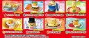 ぐでたま 世界進出!? 〜ワールドグルメツアー〜 8個入りBOX (食玩)[リーメント]《発売済・在庫品》