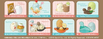 すみっコぐらし てづくりおかしの時間 8個入りBOX (食玩)(Sumikko Gurashi - Tezukuri Okashi no Jikan 8Pack BOX (CANDY TOY)(Released))