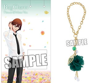 Uta no Prince-sama - Bag Charm: Flower & Water Ver. Reiji Kotobuki(Released)(うたの☆プリンスさまっ♪ バッグチャーム Flower&Water Ver.「寿 嶺二」)