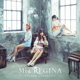 "CD Mia REGINA / ETERNAL Explorer (""Momokuri"" ED Theme)(Back-order)(CD Mia REGINA / ETERNALエクスプローラー (ももくり ED))"