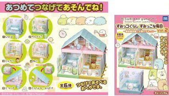 すみっコぐらし すみっこな毎日 Vol.2 10個入りBOX (食玩)(Sumikko Gurashi - Sumikko na Mainichi Vol.2 10Pack BOX (CANDY TOY)(Released))