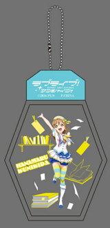 Love Live! Sunshine!! - Charariru Light: Hanamaru Kunikida(Released)(ラブライブ!サンシャイン!! きゃらリルライト 国木田花丸)