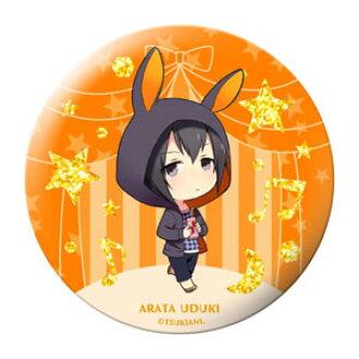 """きゃらふぉるむ ツキウタ。 THE ANIMATION CANミラー うさぎパーカーver. 卯月新(Chara-Forme - """"Tsukiuta. THE ANIMATION"""" CAN Mirror: Rabbit Parka ver. Arata Uduki(Back-order))"""