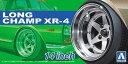 ザ・チューンドパーツ No.18 1/24 ロンシャン XR-4 14インチ(再販)[アオシマ]《発売済・在庫品》