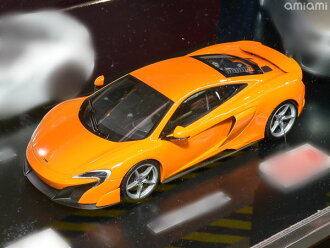 KYOSHO Original OUSIA 1/18 McLaren 675LT (Orange)(Released)(KYOSHOオリジナル OUSIA 1/18 マクラーレン 675LT (オレンジ))