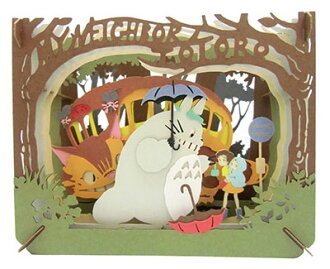 PAPER THEATER - My Neighbor Totoro PT-047 Fushigi na Deai(Released)(ペーパーシアター となりのトトロ PT-047 不思議な出会い)