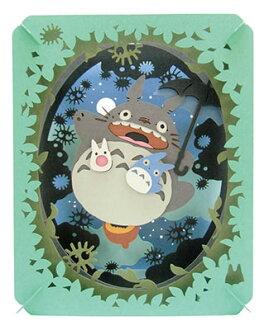 ペーパーシアター となりのトトロ PT-048 月光る大空(PAPER THEATER - My Neighbor Totoro PT-048 Tsuki Hikaru Oozora(Released))