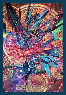 """ブシロードスリーブコレクション ミニ Vol.247 ヴァンガードG『天空を舞う竜 ルアード』 パック(Bushiroad Sleeve Collection Mini Vol.247 Vanguard G """"Dragdriver' Luard"""" Pack(Released))"""