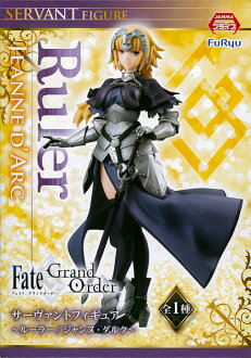 Fate/Grand Order サーヴァントフィギュア ~ルーラー/ジャンヌ・ダルク~(プライズ)(Fate/Grand Order Servant Figure -Ruler/Jeanne d'Arc- (Game-prize)(Released))
