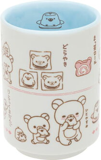 TK99101 Rilakkuma - Hokkori Japanese Teacup: Korila(Released)(TK99101 リラックマ ほっこり湯のみ コリラ)