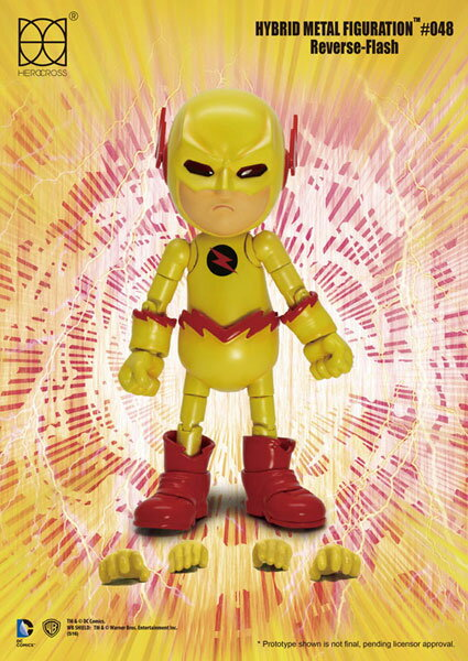 ハイブリッド・メタル・フィギュレーション #048 『DCコミックス』リバース・フラッシュ[ヒーロークロス]《04月仮予約》