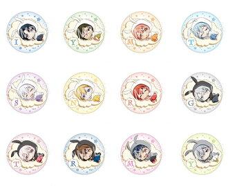 アイドリッシュセブン ふぉーちゅん☆缶バッジ そいねっころんver. 12個入りBOX(Idolish7 - Fortune Can Badge Soinekkoron ver. 12Pack BOX(Released))