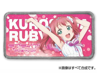 Love Live! Sunshine!! - Full Color Velcro Patch: Ruby Kurosawa(Pre-order)(ラブライブ!サンシャイン!! 黒澤ルビィ 脱着式フルカラーワッペン)