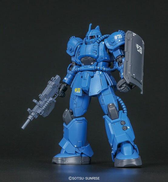 HG 1/144 MS-04 ブグ(ランバ・ラル機) プラモデル 『機動戦士ガンダム THE ORIGIN』より[バンダイ]《取り寄せ※暫定》
