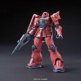 HG 1/144 MS-05S シャア専用ザクI プラモデル 『機動戦士ガンダム THE ORIGIN』より[バンダイ]《発売済・在庫品》