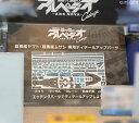 蒼き鋼のアルペジオ -アルス・ノヴァ Cadenza 霧の艦隊 超戦艦ムサシ/ヤマト共通ディテールアップパーツ[アオシマ]《…