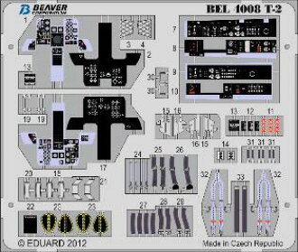 1/48 Mitsubishi T-2 Interior (For Hasegawa) Photo-etched Parts(Back-order)(1/48 三菱T-2 内装 (ハセガワ用) エッチングパーツ)