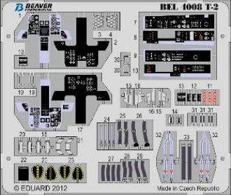 1/48 三菱T-2 計器盤、シートベルト接着剤付 (H社用) エッチングパーツ(1/48 Mitsubishi T-2 Interior (For H) Photo-etched Parts(Released))