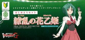 "Cardfight!! Vanguard G - Hajimeyou Set ""Ryouran no Hanaotohime"" Pack(Released)(カードファイト!! ヴァンガードG はじめようセット 繚乱の花乙姫 パック)"