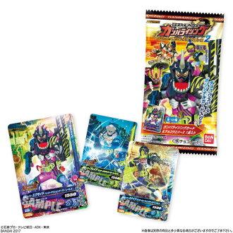 Kamen Rider Battle Ganbarizing - Gashatto Henshin Choco Wafer Part.2 20Pack BOX (CANDY TOY)(Released)(仮面ライダーバトル ガンバライジング ガシャットヘンシン チョコウエハース2 20個入りBOX (食玩))