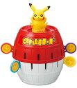 Toy-005274