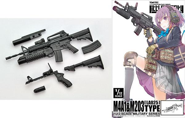 リトルアーモリー LA025 1/12 M4A1&M203タイプ プラモデル(再販)[トミーテック]《発売済・在庫品》
