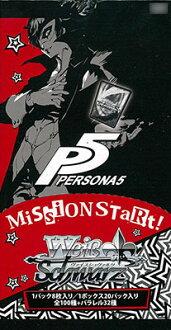 【特典】ヴァイスシュヴァルツ ブースターパック ペルソナ5 20パック入りBOX([Bonus] Weiss Schwarz Booster Pack - Persona 5 20Pack BOX(Released))