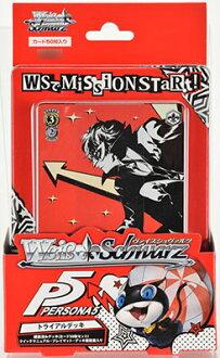 Weiss Schwarz Trial Deck - Persona 5 Pack(Back-order)(ヴァイスシュヴァルツ トライアルデッキ ペルソナ5 パック)