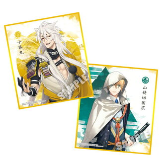 Touken Ranbu Online - Shikishi ART Part.2 10Pack BOX (CANDY TOY)(Released)(刀剣乱舞-ONLINE- 色紙ART2 10個入りBOX (食玩))