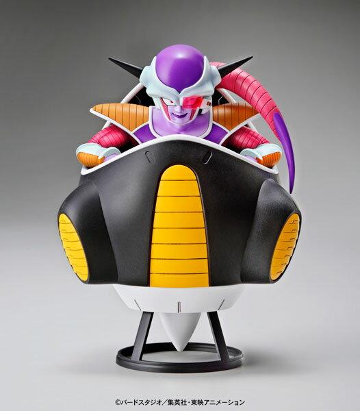 フィギュアライズ メカニクス フリーザの小型ポッド プラモデル 『ドラゴンボールZ』(再販)[バンダイ]《発売済・在庫品》