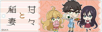 Amaama to Inazuma - Stick Acrylic Keychain: Otosan & Tsumugi & Kotori(Back-order)(甘々と稲妻 スティックアクリルキーホルダー おとさんとつむぎと小鳥)