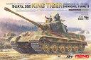 1/35 ドイツ重戦車 キングタイガー ヘンシェル砲塔 プラモデル[MENG Model]《発売済・在庫品》