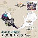 【あみあみ限定特典】3DS アライアンス・アライブ[フリュー]【送料無料】《06月予約》