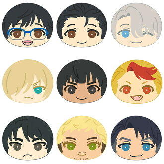 ユーリ!!! on ICE おまんじゅうにぎにぎマスコット 9個入りBOX(Yuri on Ice - Omanjuu Niginigi Mascot 9Pack BOX(Released))