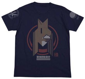 Brave Witches - Hikari Karibuchi Personal Mark T-shirt / NAVY - S(Pre-order)(ブレイブウィッチーズ 雁淵ひかり パーソナルマークTシャツ/ネイビー-S)