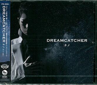 "CD ナノ / DREAMCATCHER ナノver. (魔法少女育成計画 EDテーマ)(CD Nano / DREAMCATCHER Nano ver. (""Magical Girl Raising Project"" ED Song)(Back-order))"