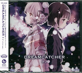 "CD ナノ / DREAMCATCHER アニメver. (魔法少女育成計画 EDテーマ)(CD Nano / DREAMCATCHER Anime ver. (""Magical Girl Raising Project"" ED Song)(Back-order))"