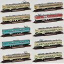 鉄道コレクション 第24弾 10個入りBOX[トミーテック]《発売済・在庫品》