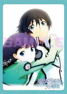Mahouka Koukou no Rettousei - A3 Clear Poster: Tatsuya & Miyuki(Released)(魔法科高校の劣等生 A3クリアポスター 達也&深雪)