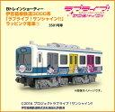Rail-22494