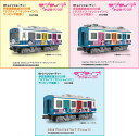 Rail-22544
